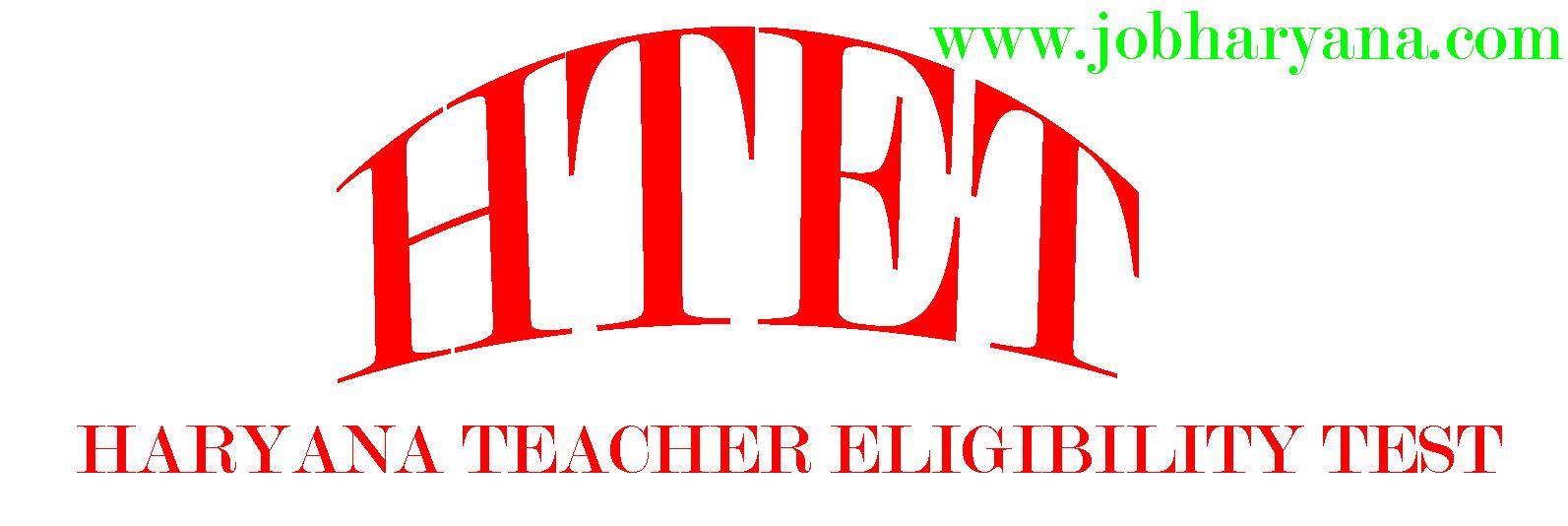 Haryana teacher eligibility test 2012 13 online registration last date date sheet job