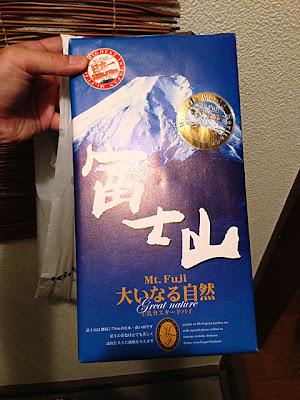富士山 大いなる自然 牛乳カスタードパイ