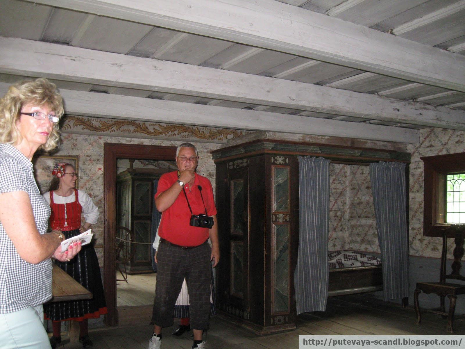 туристы в старинном доме в Скансене