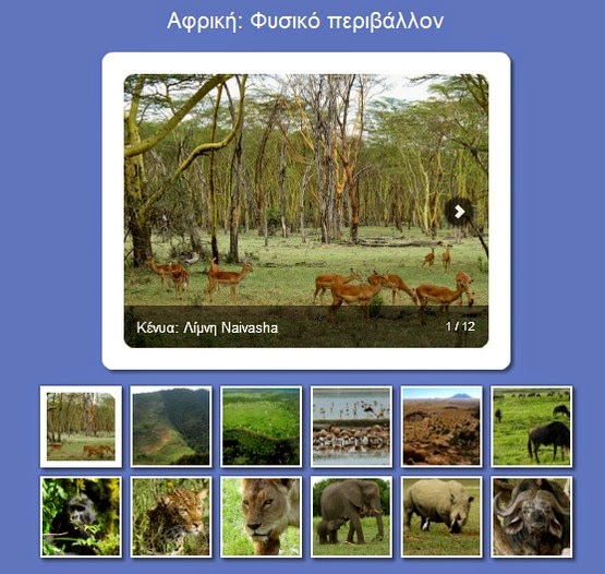 http://ebooks.edu.gr/modules/ebook/show.php/DSGL100/418/2821,10655/extras/gstd37_africa_places/index.html
