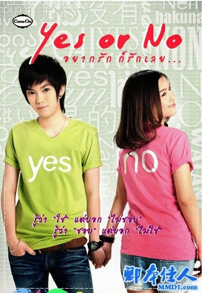 Yes Or No (2010) | Thailand Movies Loverz