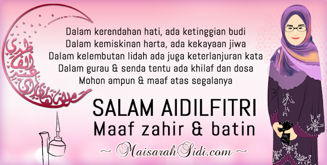 maisarahsidi.com, kad raya