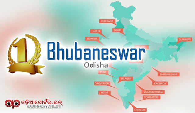 List of First 20 Smart Cities of India Announced, Bhubaneswar Leads Smart City Race!