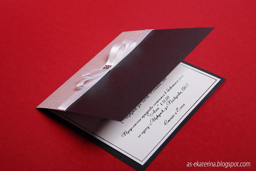 Приглашения на выпускной своими руками шаблоны