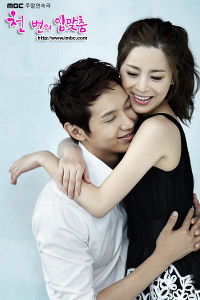 Samsoon Down the Rabbit Hole: Korean Drama Ratings I Am Sam Korean Drama Kiss