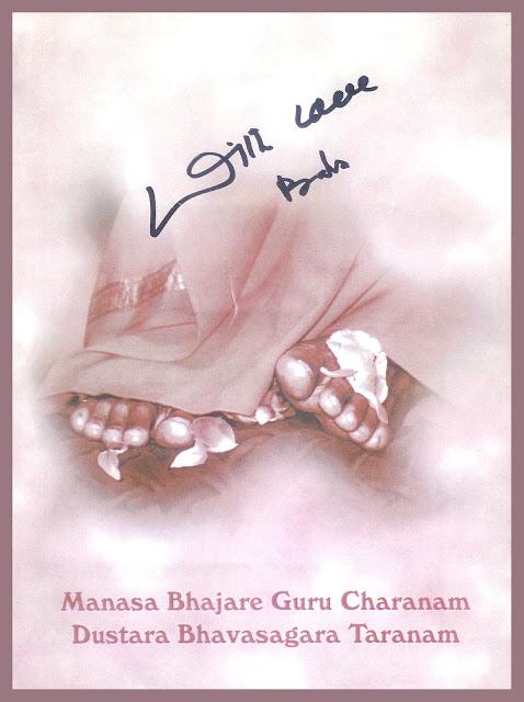 Manasa Bhajare Ananda
