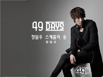Biodata Pemain Drama Korea 49 Days