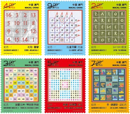 Puzzle Stamps