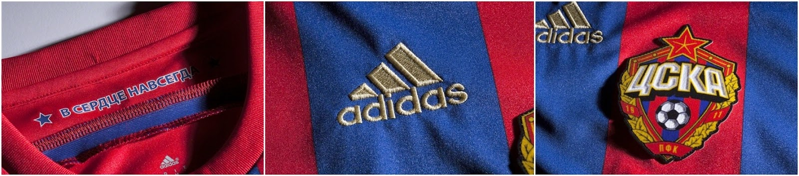Detail CSKA Moscow Home jersey 2014-15