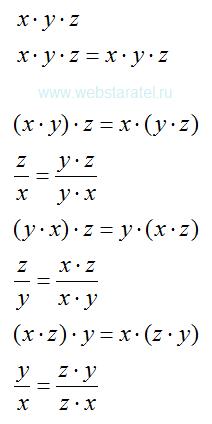 Рождение пропорций. Создание трех пропорций из трех сомножителей. Математика для блондинок.