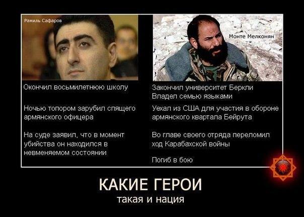 какие герои такая и нация