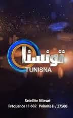قناة تونسنا