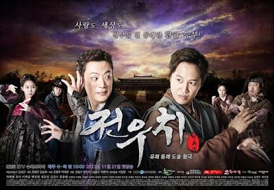 Jeon Woo Chi, Jeon Woo Chi Drama, Cha Tae Hyun