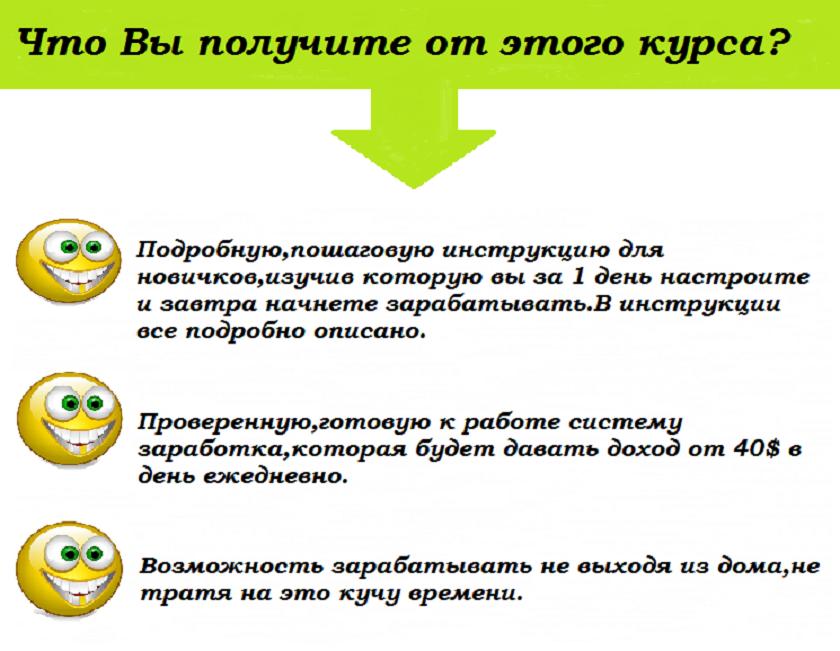 http://3.bp.blogspot.com/-k1xGyxKopwE/VSazqUk5F2I/AAAAAAAAAWA/2IBNtEN8oLk/s1600/%25D1%2581%25D1%2582%25D1%2580%25D0%25B5%25D0%25BB%25D0%25B0444.png