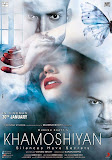 Mysterious Sapna Pabbi, Gurmeet Choudhary and Ali Fazal in Khamoshiyan movie poster