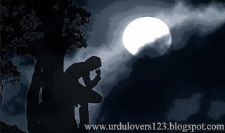 Sad Poetry in Urdu, Famous Sad Shayari, Latest Sad Ghazals, sher o shayari sad urdu poetry facebook, sad urdu shayari 2 lines, sad urdu shayari on life, sad urdu shayari wallpaper, sad urdu poetry facebook, sad urdu poetry by wasi shah, sad urdu poetry images, sad urdu poetry 2 lines, sad urdu poetry images download, sad urdu poetry by ahmed faraz, sad urdu poetry wallpapers