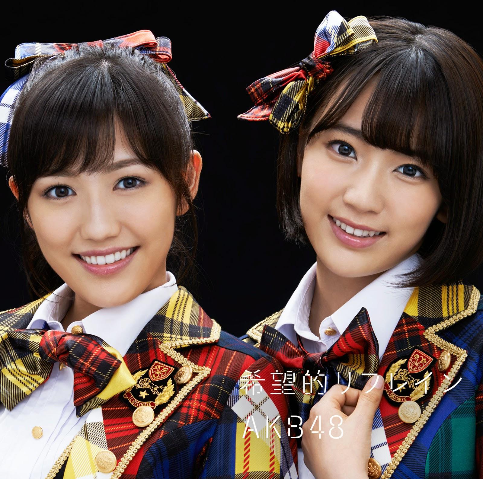Mv Kiss And Makeup: AKB48 Kibouteki Refrain (希望的リフレイン) ジャケット Cover + Tracklist