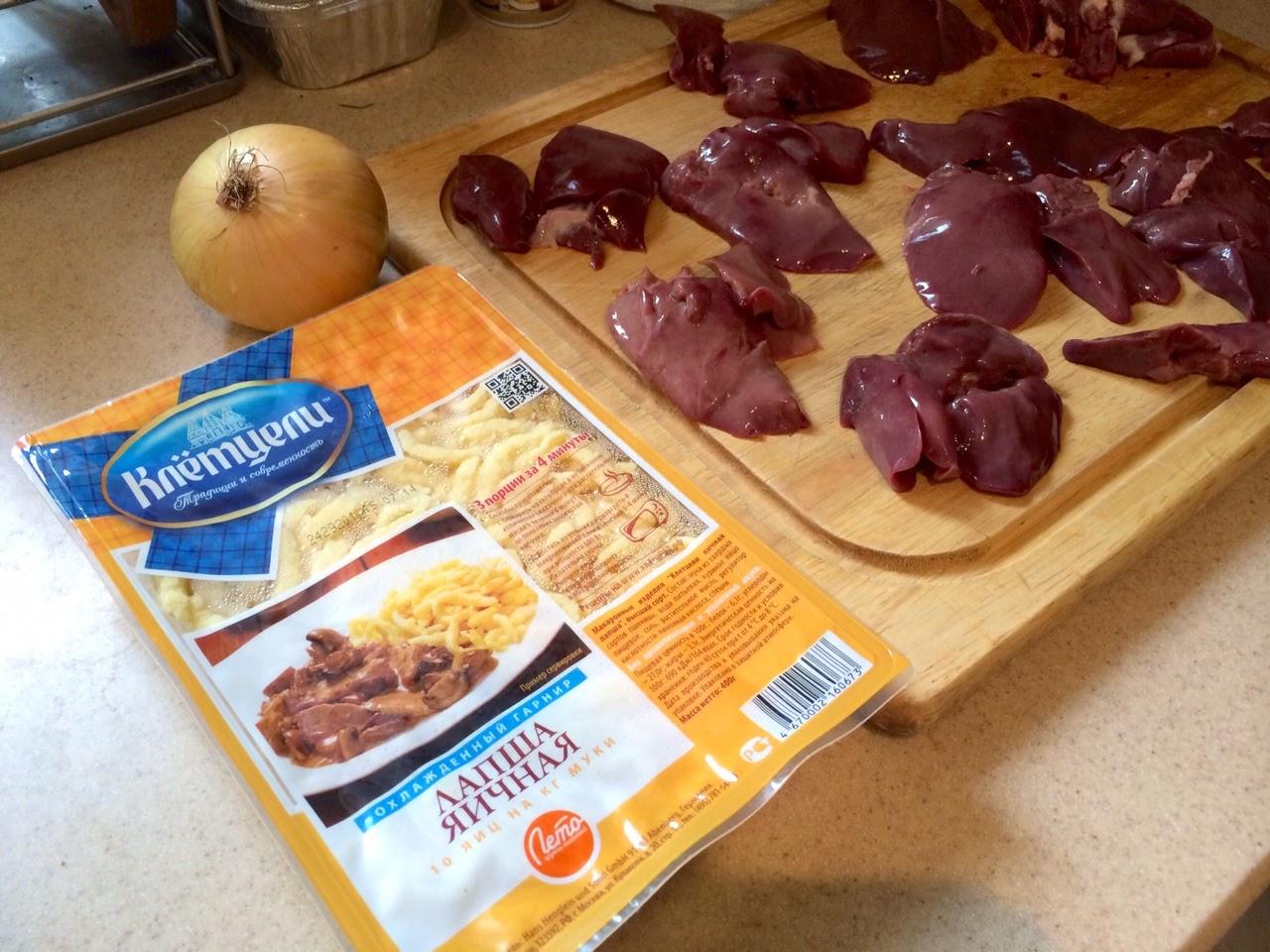 """Яичная лапша """"Клетцели"""" с куриной печенью/сердцем и овощами в соево-медовом соусе"""