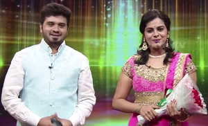 Music Hero GVP – Special Program