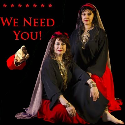 Ya Raqs Needs You!