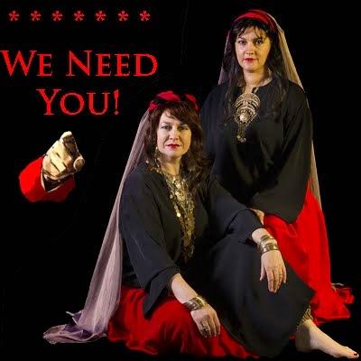 Ya Raqs Needs You!