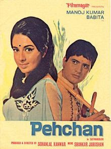 Pehchan 1970 Hindi Movie Watch Online