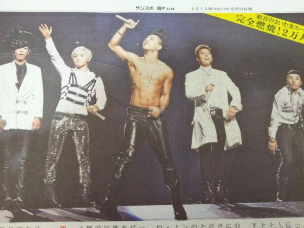 Magazine Photo