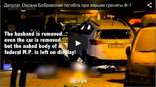 Oksana Bobrovskaya - her car taken awa