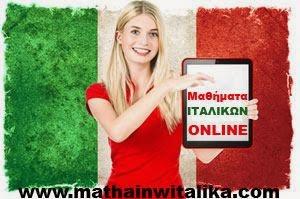 www.mathainwitalika.com