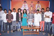 Devudichina Prasadam Movie Opening Photos-thumbnail-16