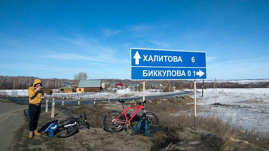 Новая деревня, Новый Миасс