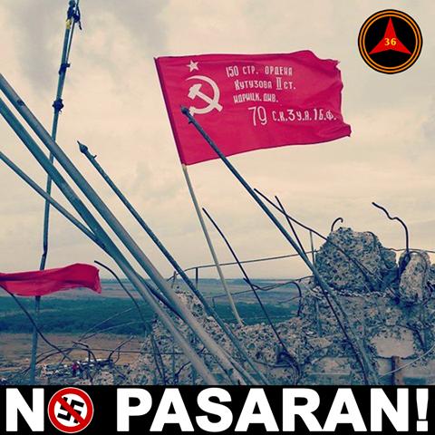 No Pasaran!
