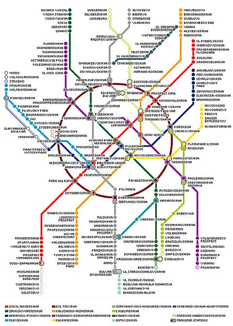 st petersburg metro map english russian pdf