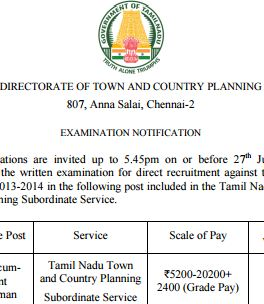 Directorate of Town and Country Planning (DTCP) Recruitments (www.tngovernmentjobs.in)
