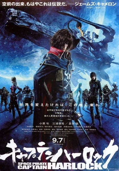descargar Space Pirate Captain Harlock – DVDRIP LATINO