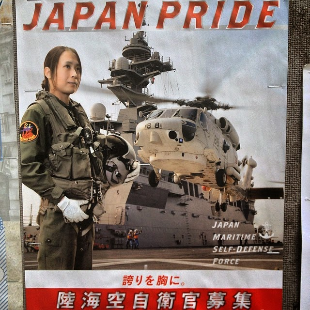 Japan Pride, Self-Defense Force recruitment poster, Tokyo.