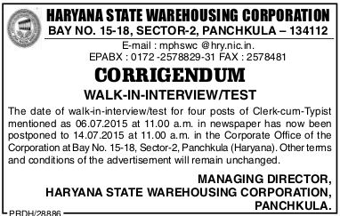 Haryana Warehousing Corporation (HWC) walk in interview jobs (www.tngovernmentjobs.in)