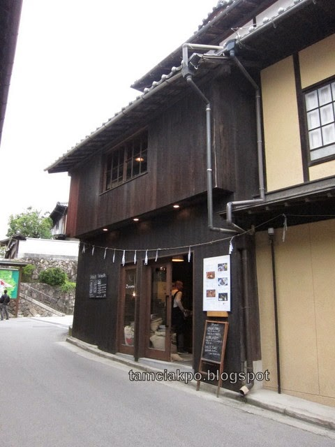 Coffee in Miyajima