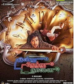 Indru Netru Naalai 2015 Full Tamil Movie 350mb Download