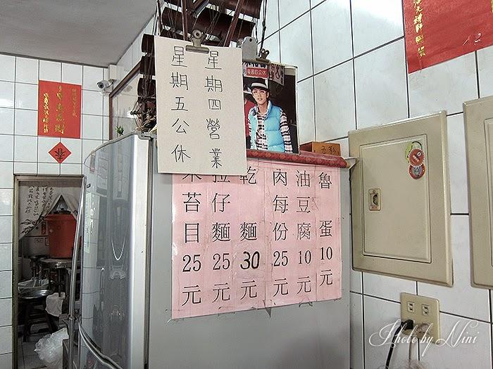 【彰化員林美食】阿火拉仔麵米苔目。誤打誤撞的高人氣小吃店