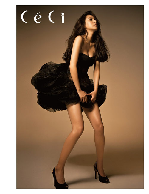 Min Hyo-rin, Korean Actress Min Hyo-rin, Min Hyo-rin sexy bikini, Min Hyo-rin Biography, Min Hyo-rin underwear photo, 민효린 hot bikini, Actress