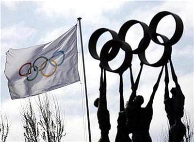 Comitê Olímpico Internacional (COI) lançou a campanha mostre o seu melhor e vai dar como prêmio uma viagem para as olimpíadas de lONDRES 2012