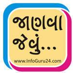 InfoGuru24.com...Janva Jevu Image