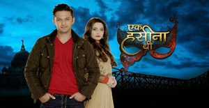 Star Plus serial Ek Hasina Thi star cast and trp rating