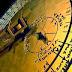 ΚΟΡΙΝΘΟ :  ΕΚΘΕΣΗ ΓΙΑ ΤΗΝ ΑΡΧΑΙΑ ΕΛΛΗΝΙΚΗ ΤΕΧΝΟΛΟΓΙΑ.... ΜΕ 350 ΕΦΕΥΡΕΣΕΙΣ ΑΡΧΑΙΩΝ ΕΛΛΗΝΩΝ ΑΠΟ ΤΟ 2000 ΠΡΟ ΧΡΙΣΤΟΥ...!