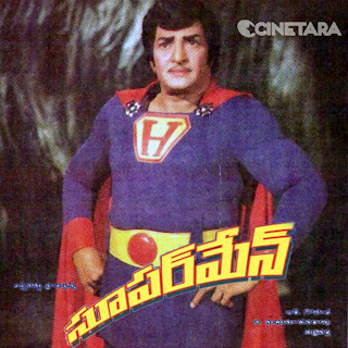 Superman Old Telugu Audio Songs