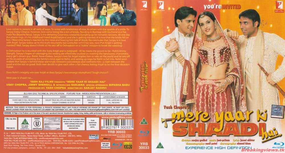 Shaadi no 1 full movie download mp4
