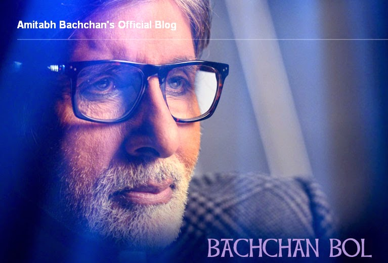 @Srbachchan blog