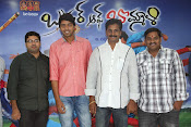 Brother of bommali first look launch-thumbnail-3