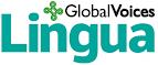 Η γράφουσα είναι Εθελόντρια Μεταφράστρια στο Global Voices στα Ελληνικά